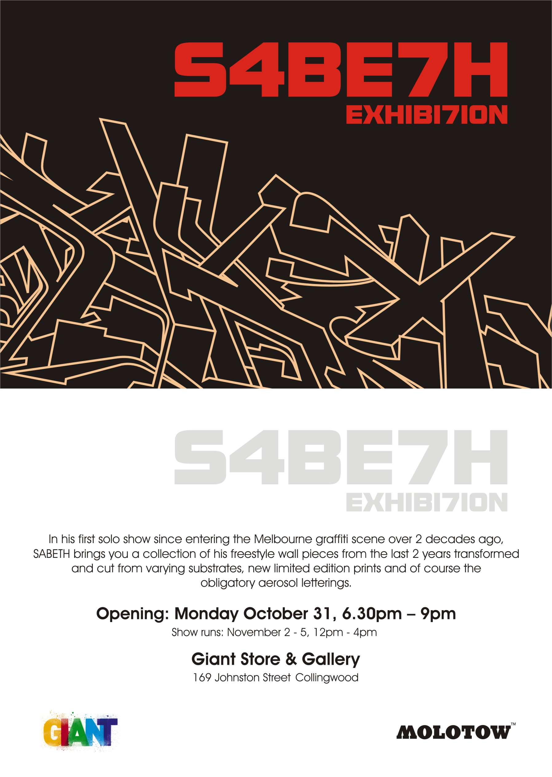 exhibition-flyer