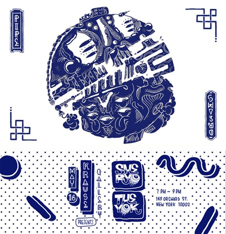 yok sheryo flyer thumb   Exhibition & Preview   The Yok & Sheryo   Pipe Dreams   Krause Gallery   New York City   street art genres stickers genres sculpture genres previews urban art illustration genres graphic design genres graffiti genres exhibitions